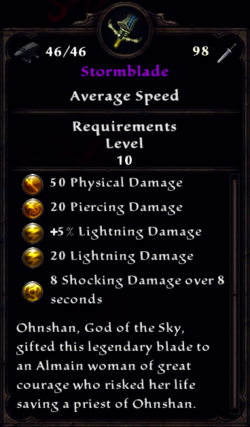 Stormblade Inventory