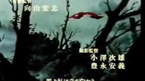 Record of Lodoss War TV series Intro