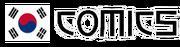 KoreanComics-Wiki-wordmark