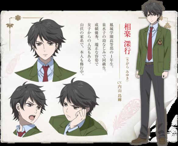 File:Miyuki Concept.png