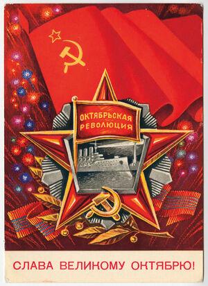 168-socialist-realist-poster