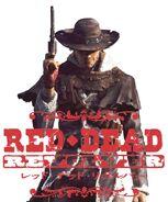 Capcom's Red