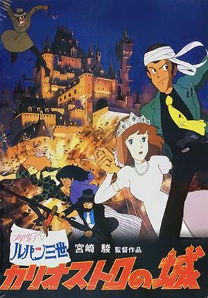 File:Lupin.jpg