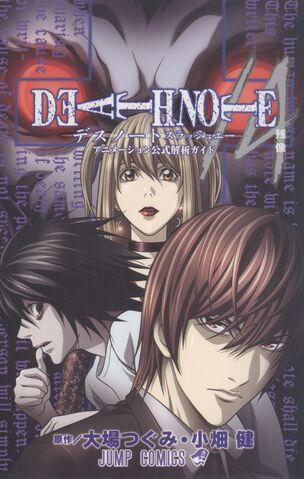 File:Death Note (L, Light, Misa, Ryuk).jpg