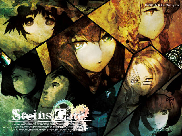 File:Steins-gate.jpg