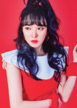 Wendy Rookie Promo