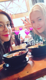 Yeri and Irene in Hong Kong IG Update