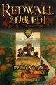 MossflowerChinaBook1.jpg