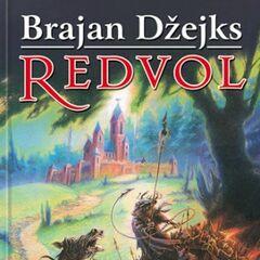 Serbian Redwall