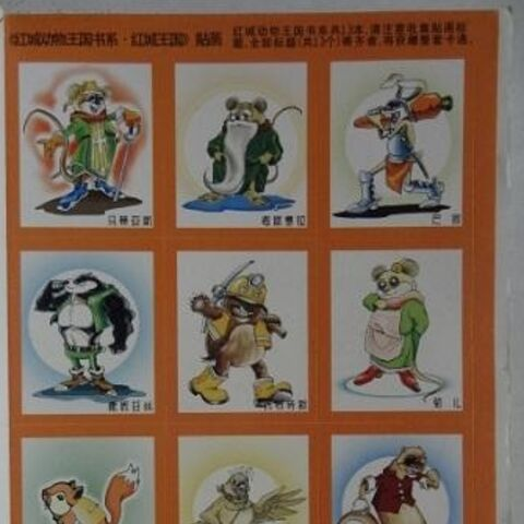 Redwall China characters