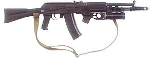 File:AK-107 with grenade launcher.jpg