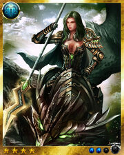 Dragon Lady 2