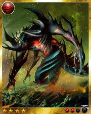 Nergal1
