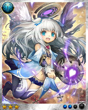 Blessing Winged Girl 2