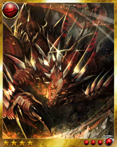 File:Armor Dragon4.png