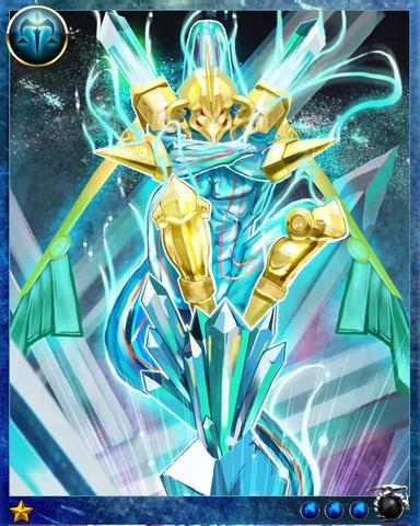 File:Crystal Dragon 3.png