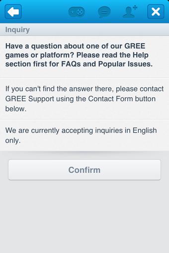 Navigation Gree Support3