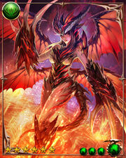 Tiamat (Eternal Mother)
