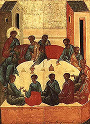 Icon last supper