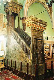 File:Cave of Patriarchs mimbar.jpg