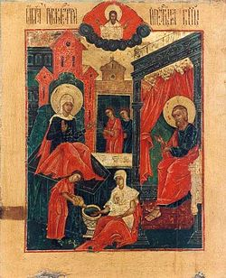 File:Nativity of Theotokos.jpg