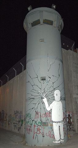 File:Bethlehem Wall Graffiti 4.jpg