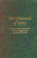 File:Tabernacle-unity.jpg