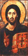 Pantokrator of Sinai