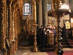 File:Patriarchate Constantinopolis.jpg