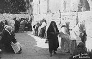 File:JerusalemWailingWall.jpg
