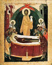 Theofanus uspenie