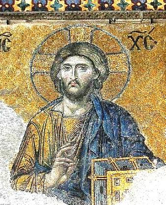 File:Christ Hagia Sofia.jpg