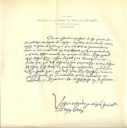 File:John Calvin's handwriting 01.jpg