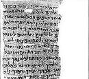 Masoretic Text