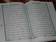 Quran-Mus'haf Al Tajweed