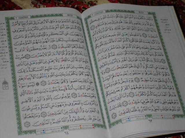 File:Quran-Mus'haf Al Tajweed.jpg