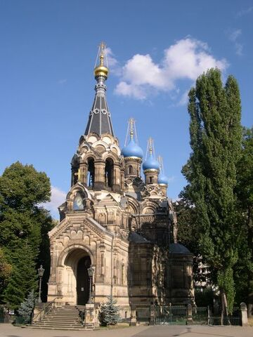 File:Russisch Orthodoxe Kirche Dresden.jpg
