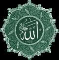 Allah-eser-green