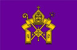 Armenian Apostolic Church logo