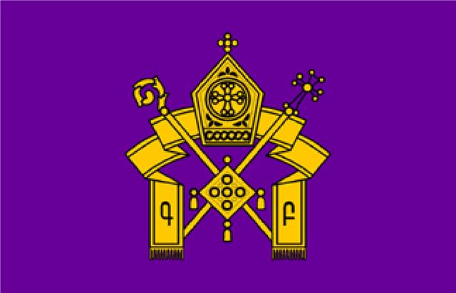 File:Armenian Apostolic Church logo.png