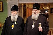 File:Patriarch Alexy II and Metropolitan Laurus.jpg