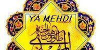 Muhammad al-Mahdi