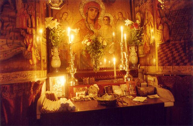 File:CopticAltar.jpg