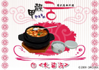 Korean Meals 7