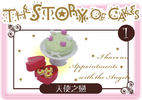 The Story Of Cake 1