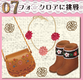 Petite Mode - Going Out Shoes & Bag Collection - 7