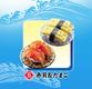 Tsukiji Market Sushi - 6