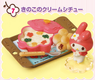 My Melody Ouchi Cafe - 7