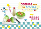 Cooking with The Master 7