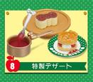 Hello Kitty Restaurant - 8